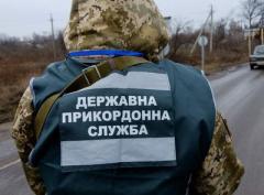 У линии разграничения на Донбассе пограничников соблазняли взятками