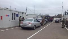 Ситуация на КПВВ: на «Новотроицком» небольшая очередь