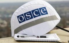ОБСЕ обвинила ВСУ в нарушении «Минска»: занимают села в «серой зоне»