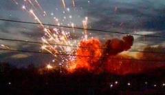 В центре Тореза прогремел взрыв