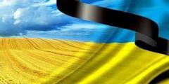Агрессор атаковал силы АТО на Донбассе: украинские защитники понесли потери. ВИДЕО