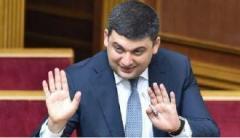 """Прикрутить придется всем: Гройсман потряс """"газовым"""" заявлением, украинцы в гневе"""