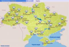 Дожди будут доминировать: синоптик дала прогноз погоды в Украине