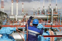 Газпром - все: зарубежные СМИ узнали важную новость