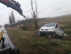 Автобус с детьми из Бердянска и Мариуполя попал в ДТП