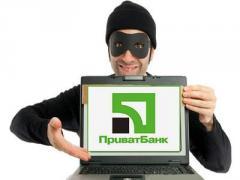 """ПриватБанк за год выплатил полмиллиона гривен """"белым хакерам"""""""