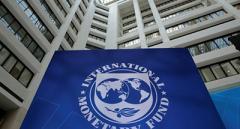 МВФ назвал самый важный шаг для Украины