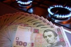 Відключення газу та електроенергії: у Раді підготували нові правила для українців