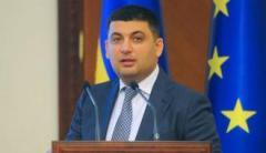 Кабмин до конца марта намерен выделить 1 млрд гривен на модернизацию шахт