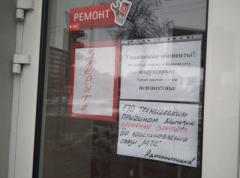 Без связи: страдания по Vodafone-Украина в ОРДО продолжаются