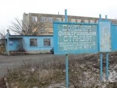 Рядом с Донецкой фильтровальной станцией совершили подрыв