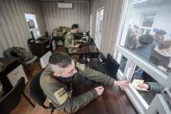 Донбасс: опубликованы полезные сведения о пересечении линии соприкосновения