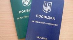 """В """"Донбасс SOS"""" дали пояснение касательно """"иностранного"""" пересечения линии разграничения"""