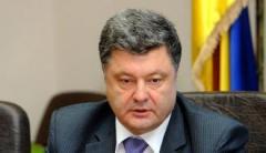 Порошенко внес в Раду законопроект «О гражданстве»