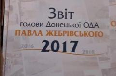 «Совок головного мозга»: Жебривский похвастался перед жителями разрушенной Красногоровки «успехами» в работе
