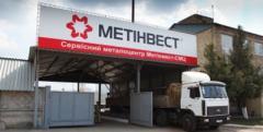 """Ахметов через суд хочет вернуть НДС для заводов """"Метинвеста"""", которые захватили боевики Захарченко"""