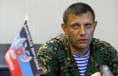 В поздравлениях к Путину Захарченко напомнил о «непризнанном статусе ДНР»