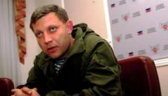 Захарченко рассказал, как будет «строить отношения» с Украиной