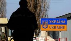 Ужесточены условия въезда в Украину для граждан России и лиц без гражданства