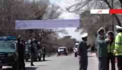 В Кабуле произошел теракт: погибли не менее 26 человек