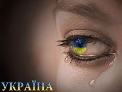 Мрачный прогноз: Кровь будет литься в Украине еще долго