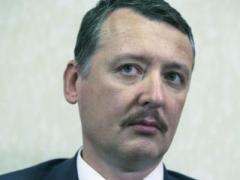 Стрелков рассказал, почему оккупированный Донбасс не стал частью России