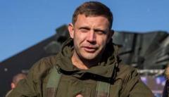 «Резервация ДНР»: жители ОРДО в соцсетях в ярости из-за «указа» Захарченко