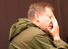 Окружение главаря «ДНР» Захарченко «примеряет» его кресло