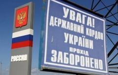 Шансы освобождения Донбасса с американским оружием: названо важное условие