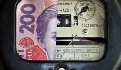 Стало известно когда в Украине вырастут тарифы на электричество