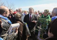 Порошенко в Мариуполе заявил, что украинский язык защищает от дискриминации