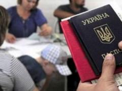 Переселенцы из Донбасса смогут получать паспорта по месту жительства