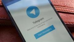 «Роскомнадзор» намерен заблокировать Telegram Messenger