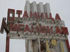 У Станицы Луганской раздались взрывы
