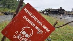 Для жителей Донбасса несут опасность неразминированные территории