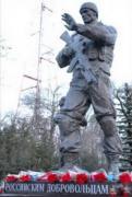 В Луганске неожиданно обнаружили памятник наемникам Путина