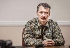 Скандальный Гиркин сделал громкое заявление о закрытии российской границы