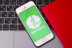 Новая эра мобильного интернета. Что надо знать о 4G?