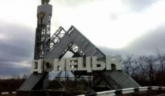 """""""Слышно мощно, со стороны аэропорта сильно громыхает"""", - Донецк сотрясается от взрывов, дончане пишут о сильных боях возле города"""