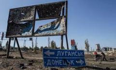 Жебривский: «Украина может выплачивать пенсии ОРДЛО»