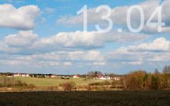 Прогноз погоды в Украине на пятницу 13 апреля