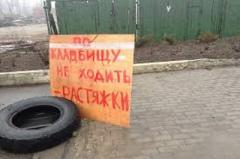 «ДНР» ограничила доступ к ряду кладбищ, расположенных вблизи линии разграничения