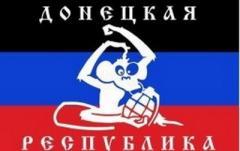 У Захарченко в «ДНР» сгоняют мужчин на сборы и предлагают соревнования по рытью окопов