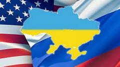 Украине сделали серьезное предупреждение по поводу столкновения России и США