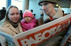 В Украине резко изменилось количество безработных
