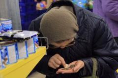 ЕС призвал власти Украины решить проблемы с выплатой пенсий гражданам Донбасса