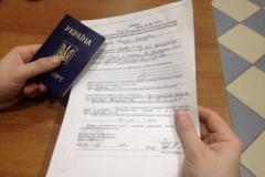 В Донецкой области назвали основные причины лишения переселенцев выплат