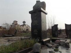 В Донецке показали, как выглядит кладбище возле аэропорта