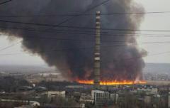 ОБСЕ о взрыве в Луганске: мирные жители были в опасности