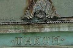 Не пейте воду: Донбасс предупредили о неизбежной катастрофе